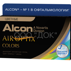 Air Optix Colors 2 линзы