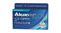 Air Optix plus HydraGlyde 6 линз