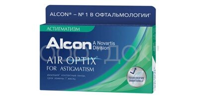 Air Optix for Astigmatism 3 линзы